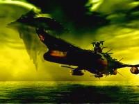 XM Gundam et Yamato Generique3